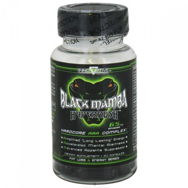 Black Mamba Diablos Hellfire