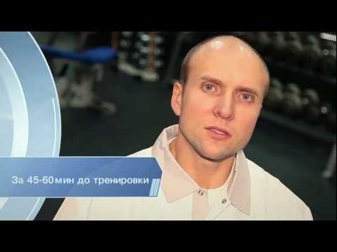 Embedded thumbnail for www.sura-sport.ru - Спортивное питание в Пензе - L-Аргинин